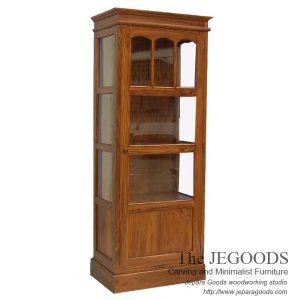 Alta Cabinet Display