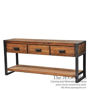 Charles Rustic Console Table