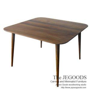 danish squaria dining table retro teak model meja