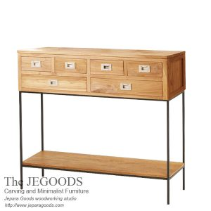 Londo Rustic Console Table